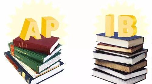 送孩子去国际学校,是选读AP课程还是IB课程呢?
